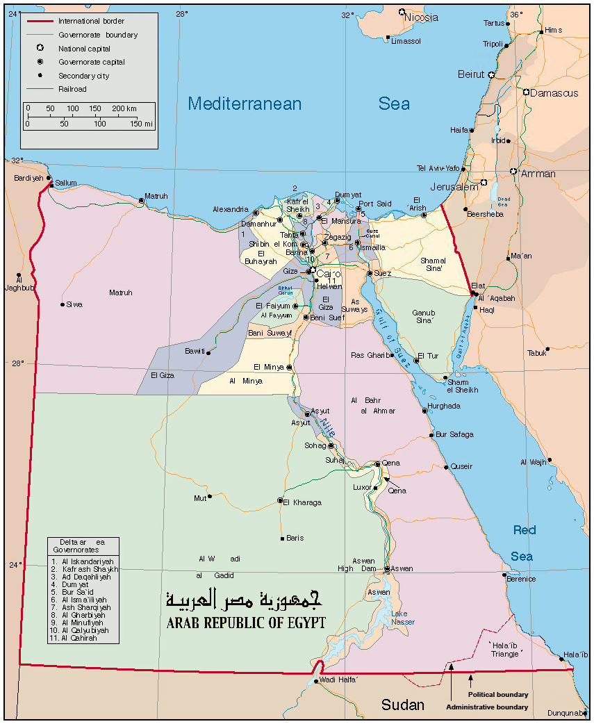 Maps of Egypt Map Library Maps of the World