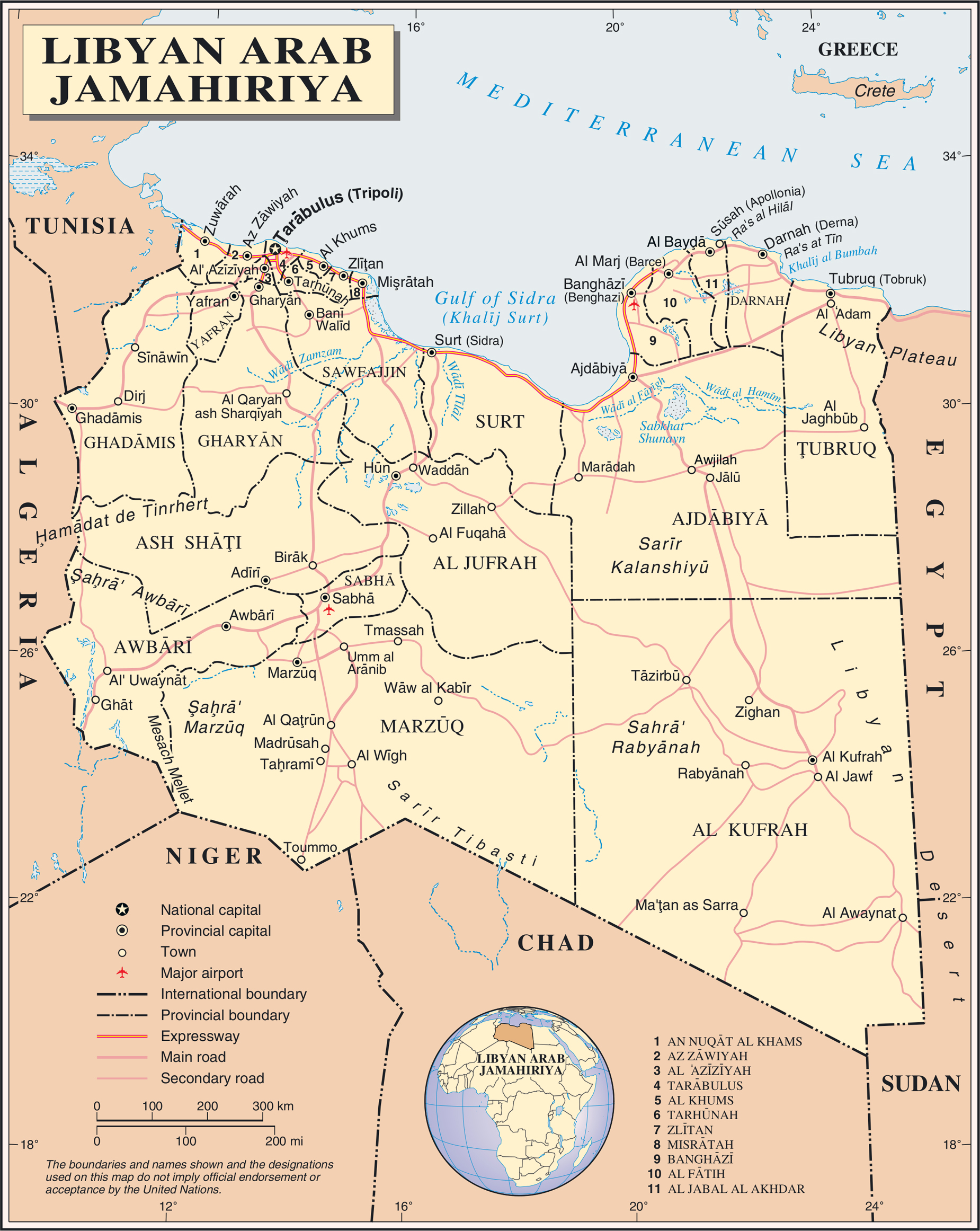 Maps of libya map library maps of the world detailed political and administrative map of libya with all cities roads and airports publicscrutiny Gallery