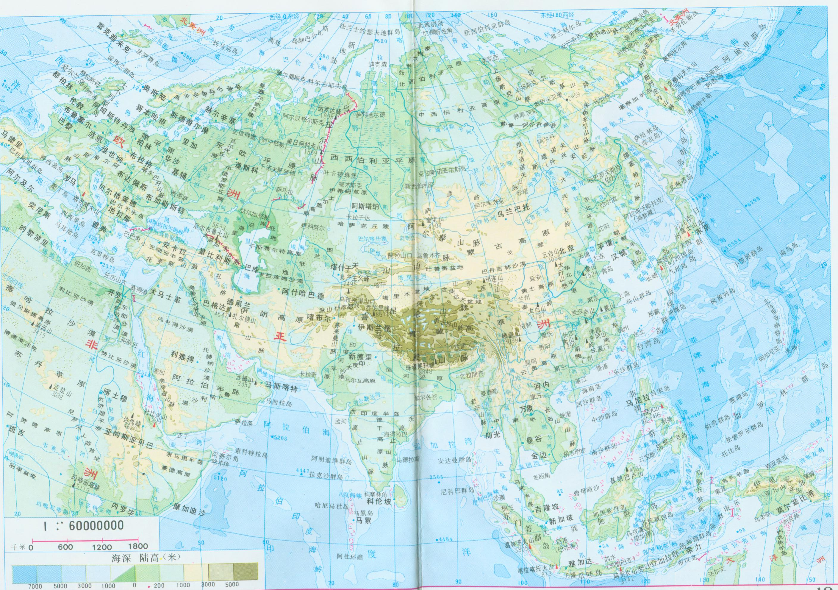 Maps of Asia | Map Liry | Maps of the World Map F on map l, map i, map a, map s, map c, map d, map e, map b,