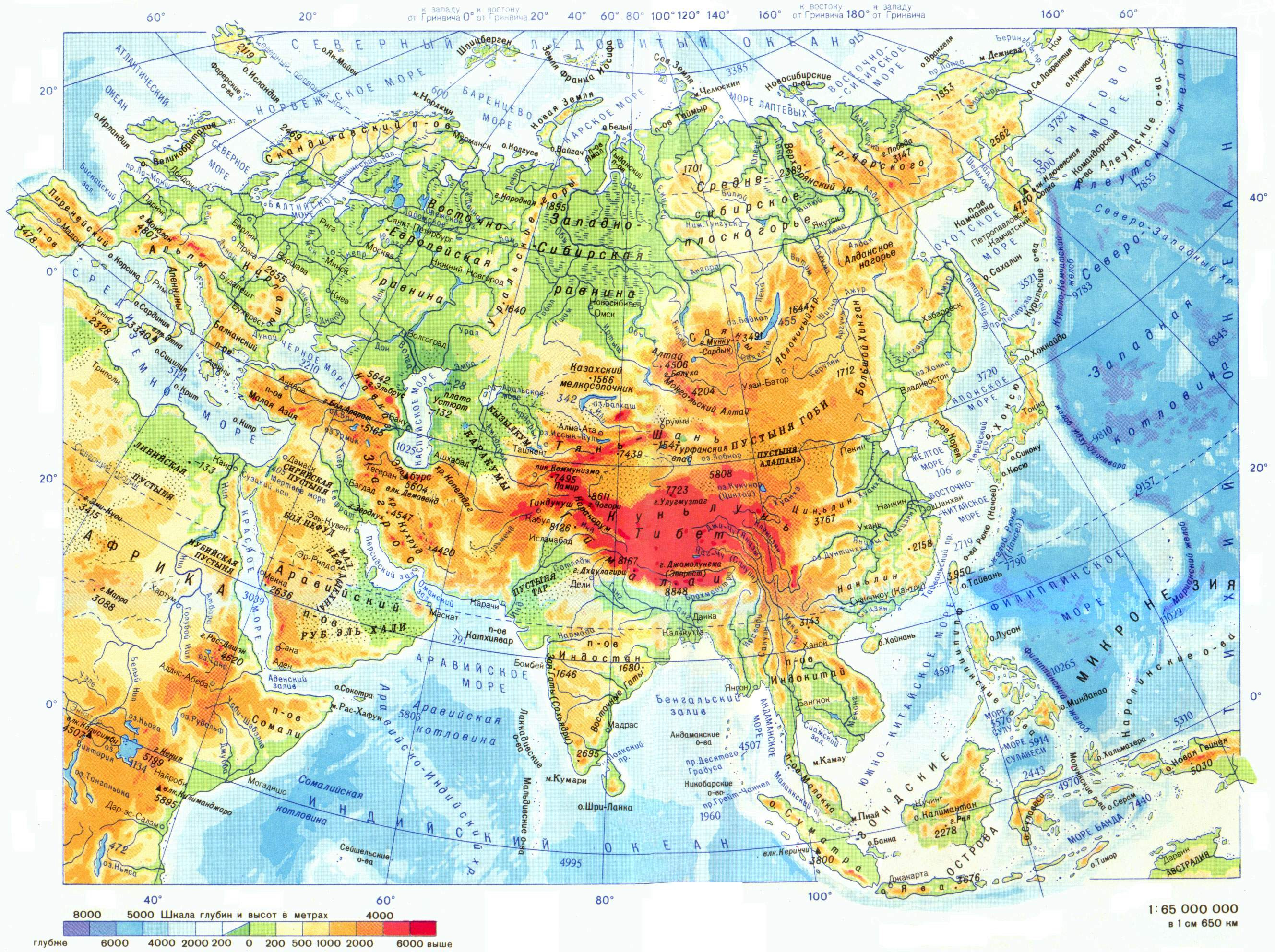 large detailed physical map of asia in russian