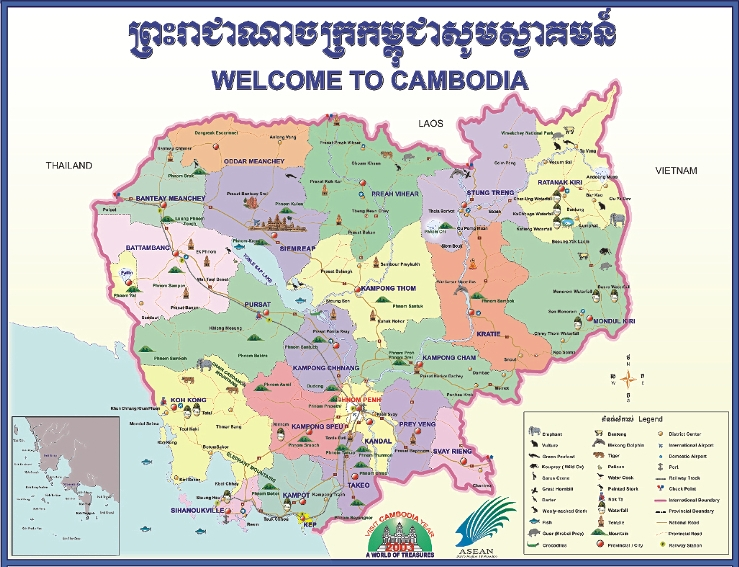 Maps of Cambodia (Kampuchea) | Map Library | Maps of the World