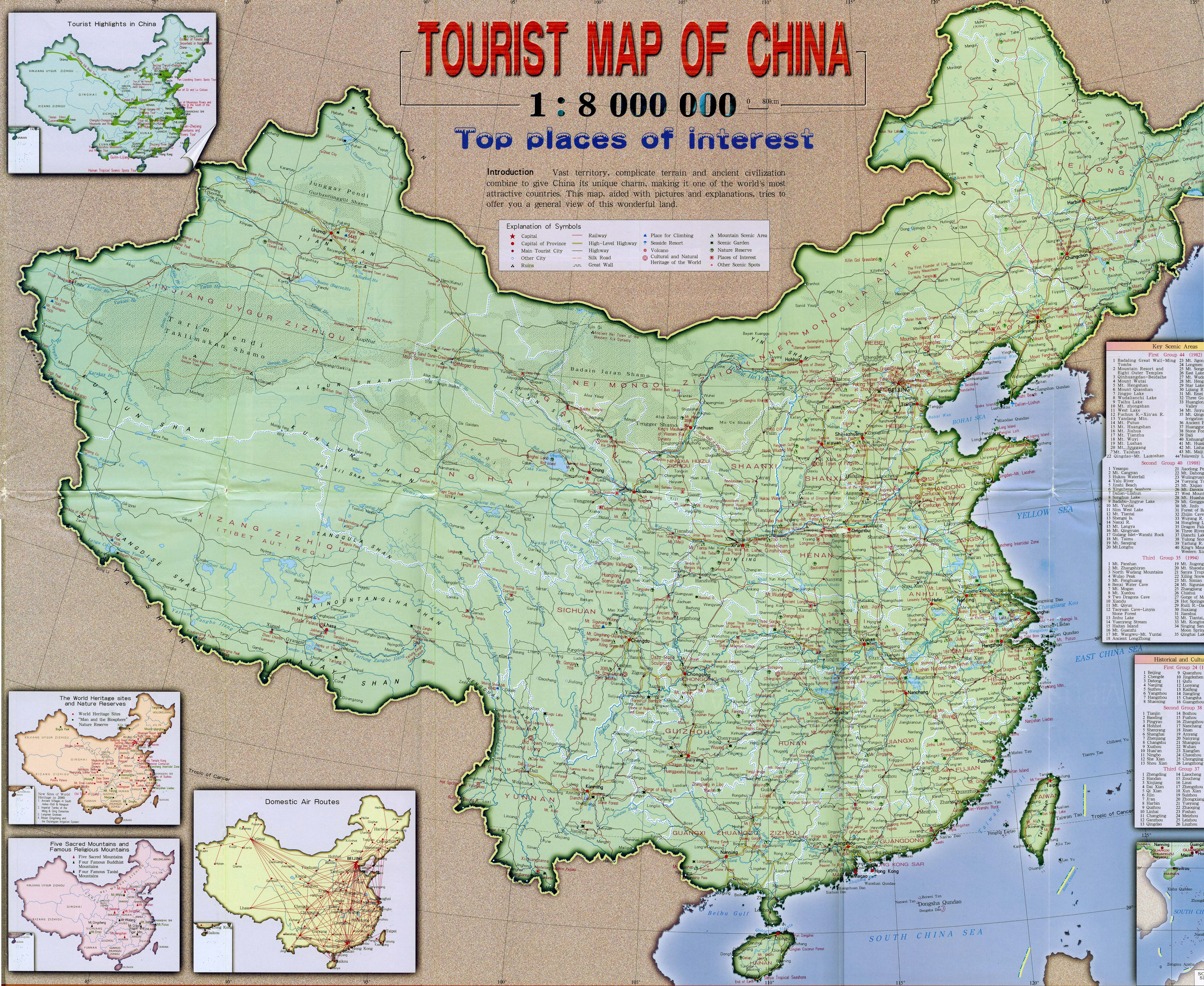 large detailed tourist and road map of china