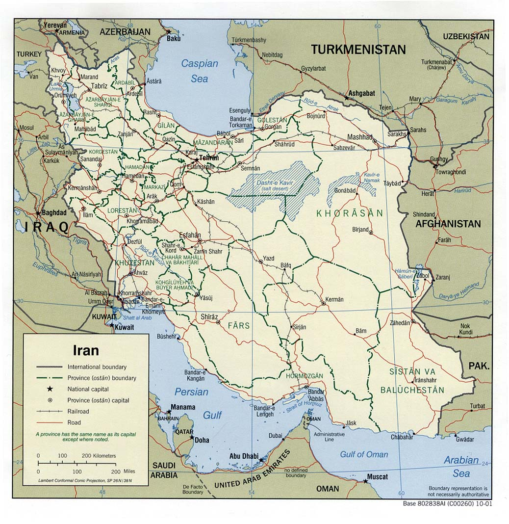 Maps Of Iran Map Library Maps Of The World - Map of iran