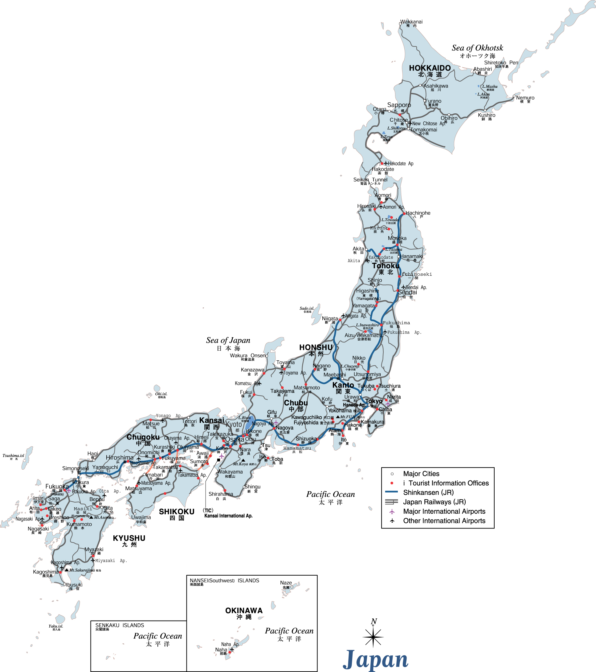 Maps Of Japan Map Library Maps Of The World - Japan map hd
