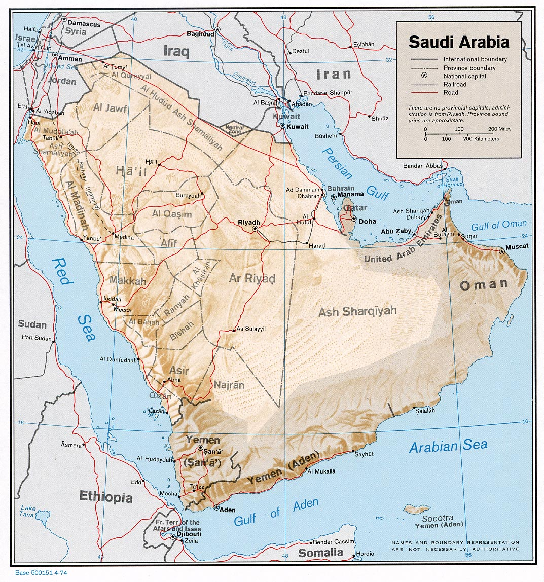 Maps of Saudi Arabia | Map Library | Maps of the World