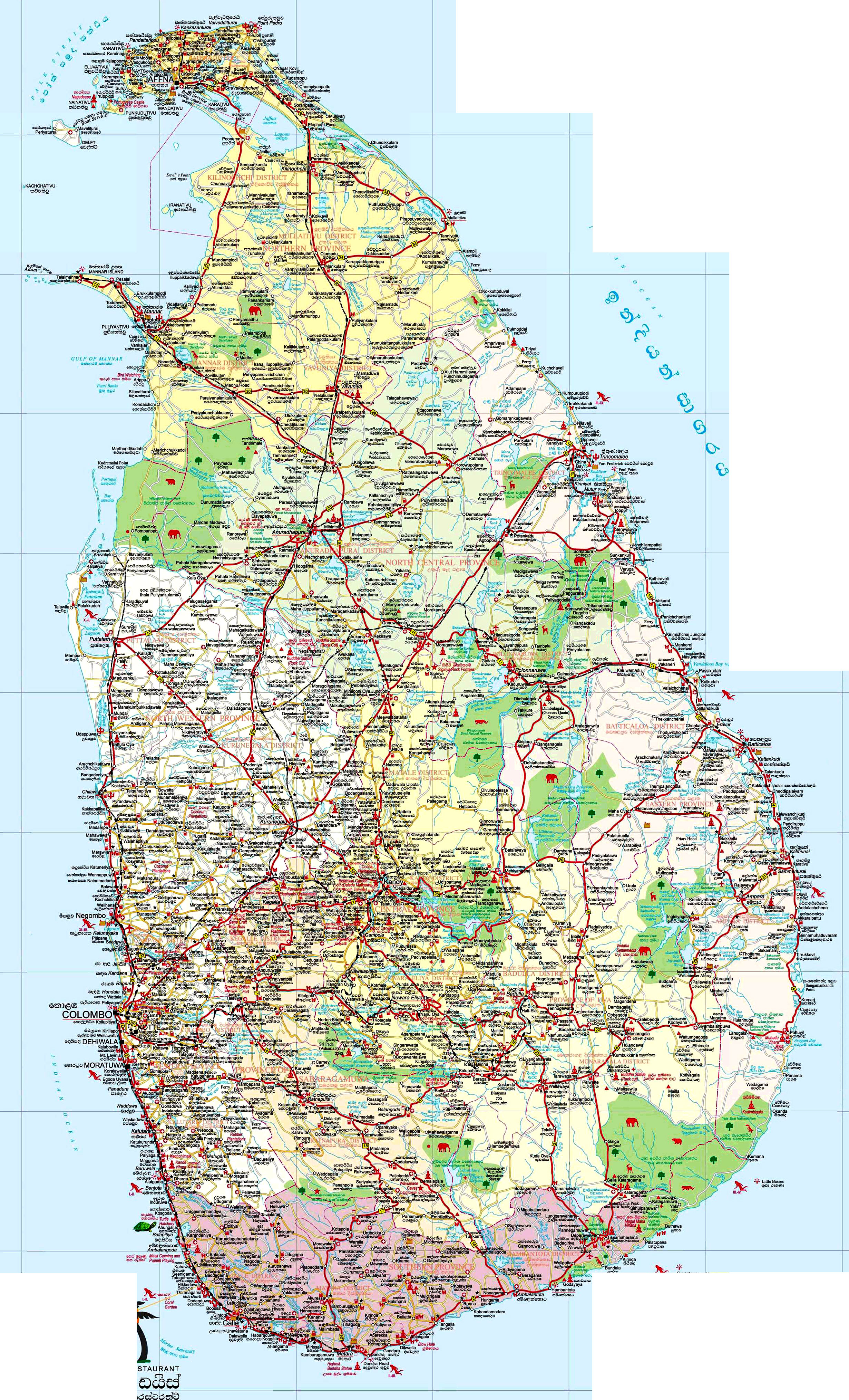 Maps of Sri Lanka | Map Library | Maps of the World