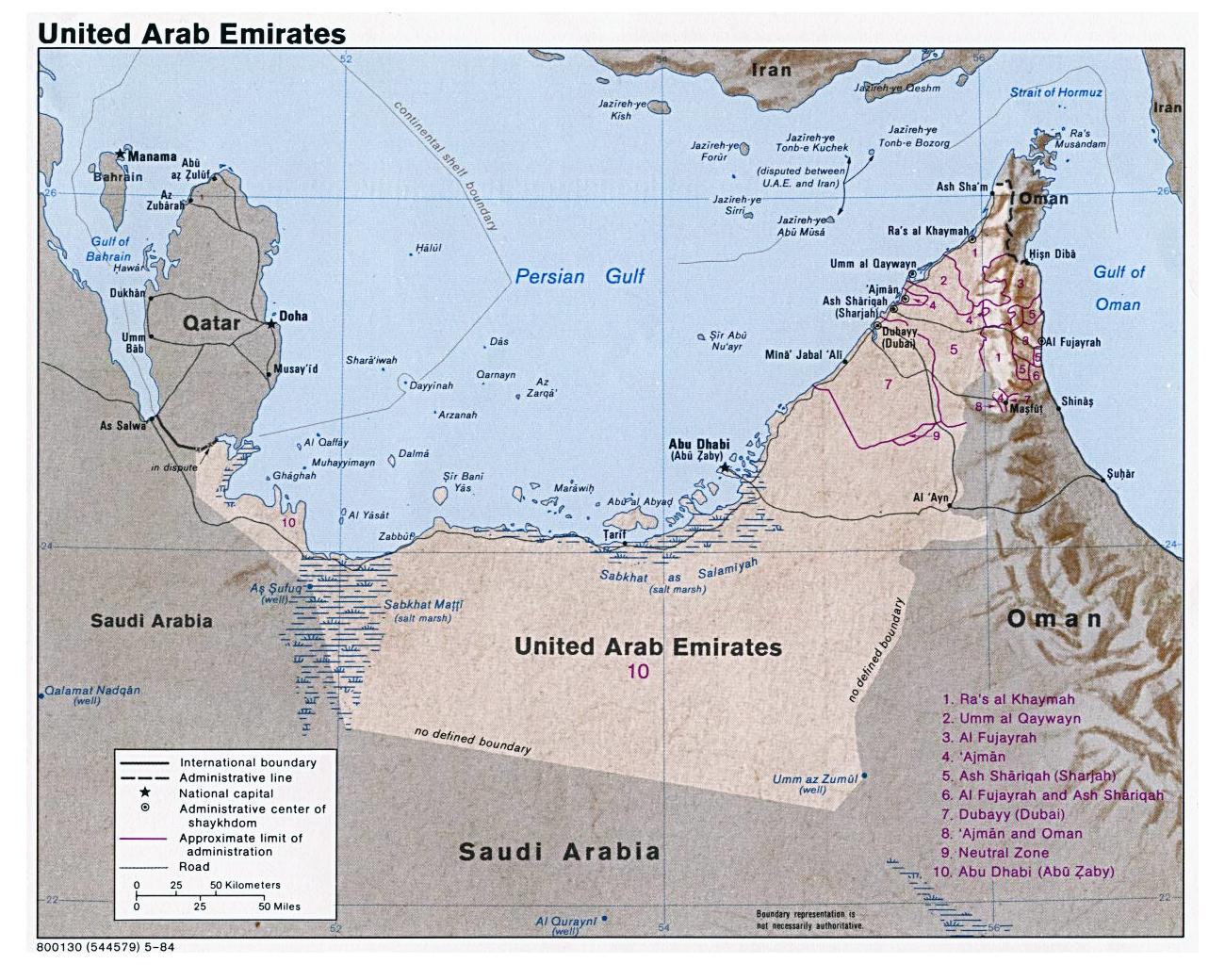Maps of UAE United Arab Emirates Map Library Maps of the World