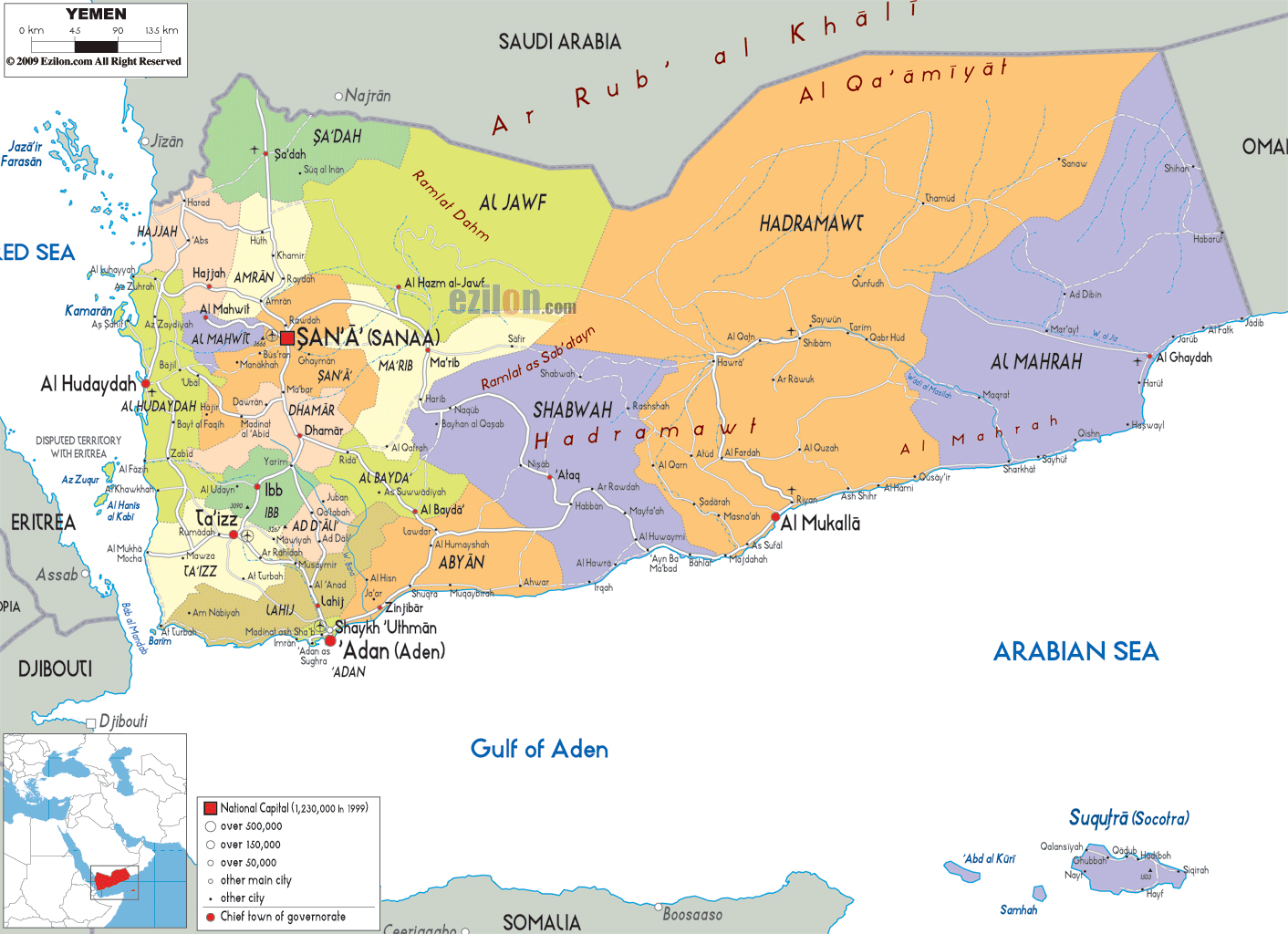 Maps of yemen map library maps of the world large detailed administrative map of yemen gumiabroncs Images