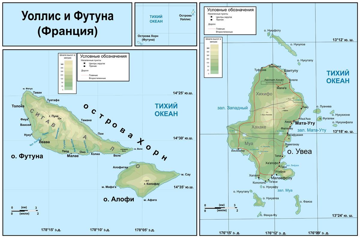 Maps of Wallis and Futuna Map Library Maps of the World