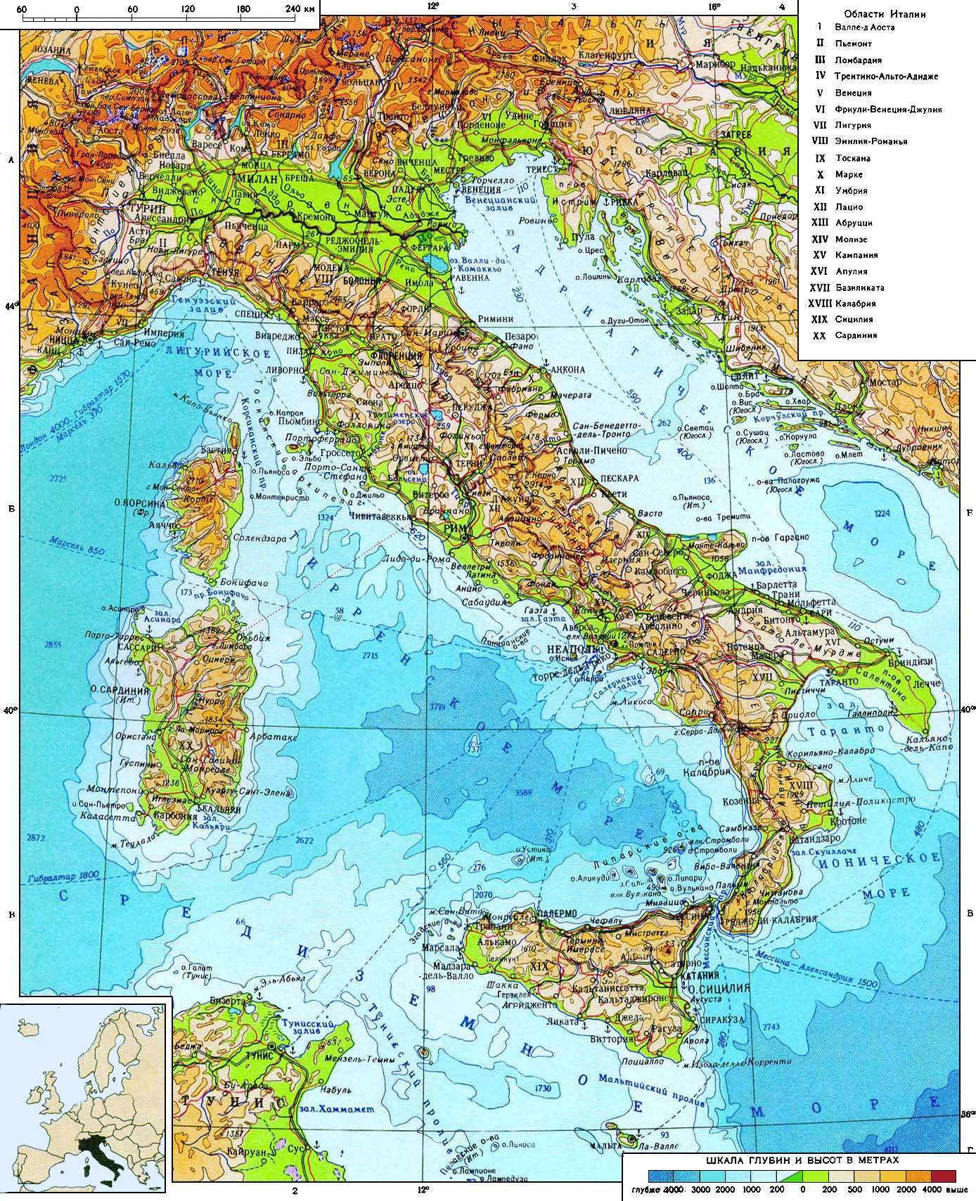 Maps Of Italy Map Library Maps Of The World - Physical map of italy