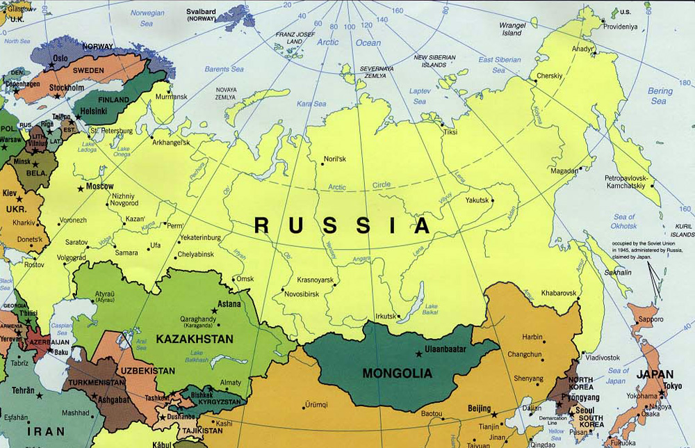 Maps Of Russia Map Library Maps Of The World - Russia administrative map