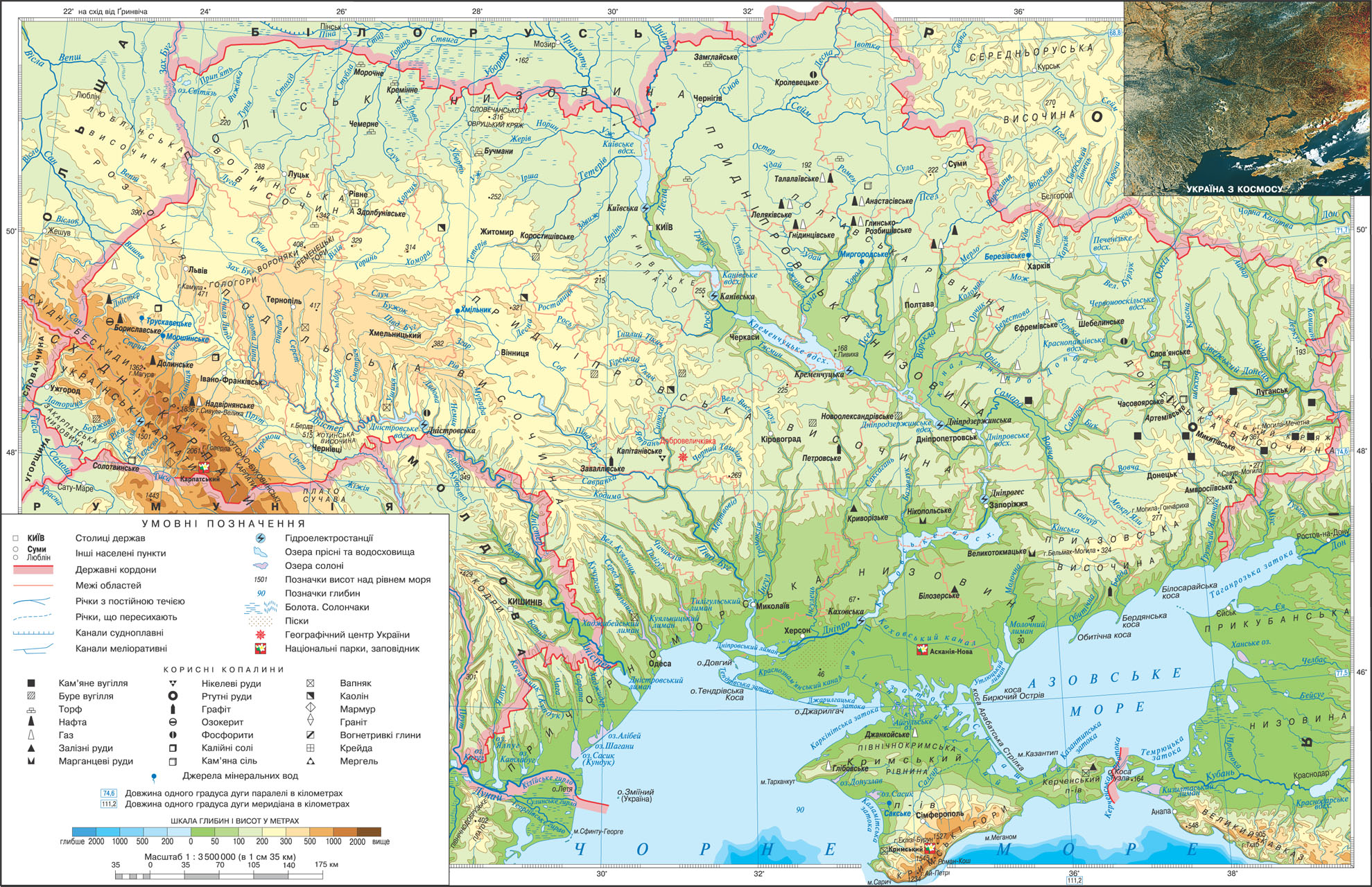 Maps of Ukraine Map Library Maps of the World